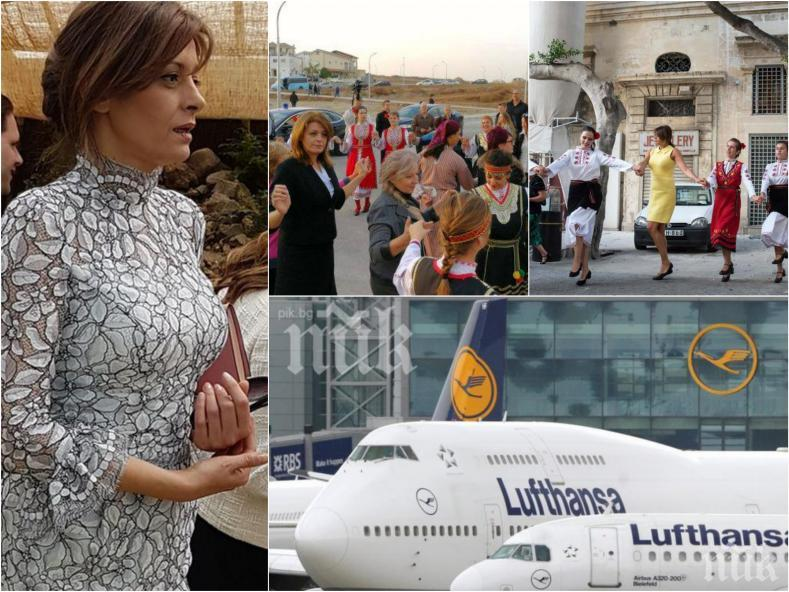 """АТАКАТА ПРОДЪЛЖАВА! Десислава Радева с нов удар по самолетния гигант: """"Луфтханза"""" се държат като """"лоу кост"""" компания"""