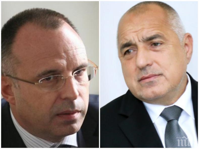 Борисов проговори за оставката на Порожанов: Желаещи за министри все още има!