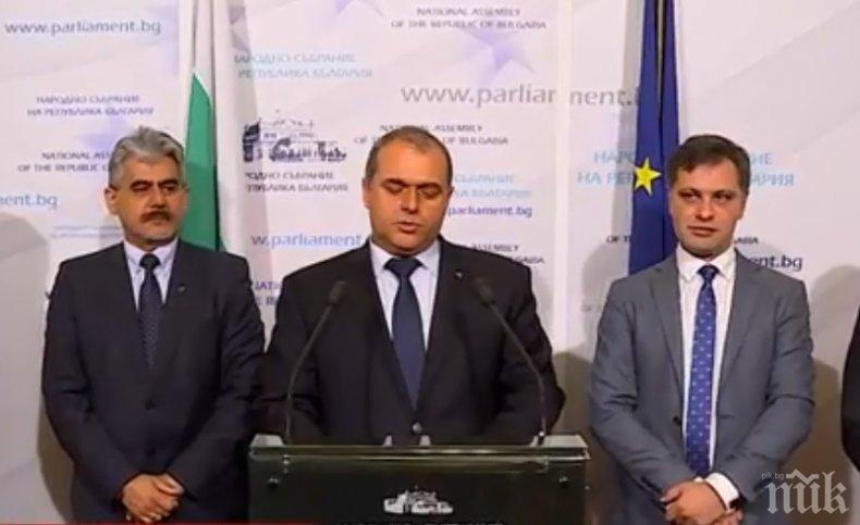ИЗВЪНРЕДНО В ПИК TV: ВМРО с промени в НК - партията на Каракачанов иска затвор за политици, които лъжат и обиждат (ОБНОВЕНА)