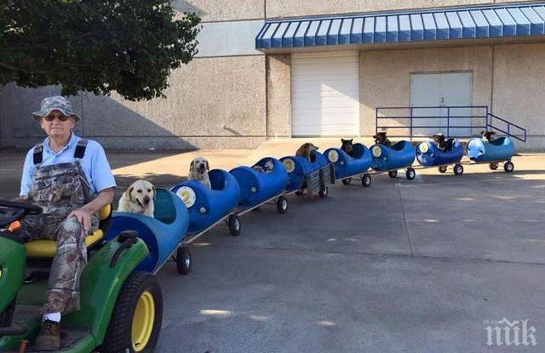 ПУФ-ПАФ: Пенсионер от Тексас построи влакче за бездомни кучета (СНИМКИ+ВИДЕО)