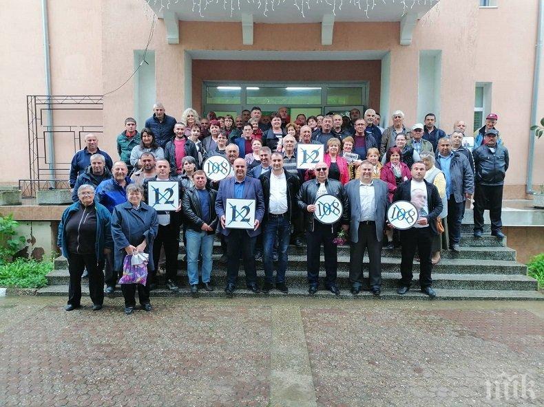 Емил Радев в Главиница: Работя за приемането на България в Шенген (СНИМКИ)