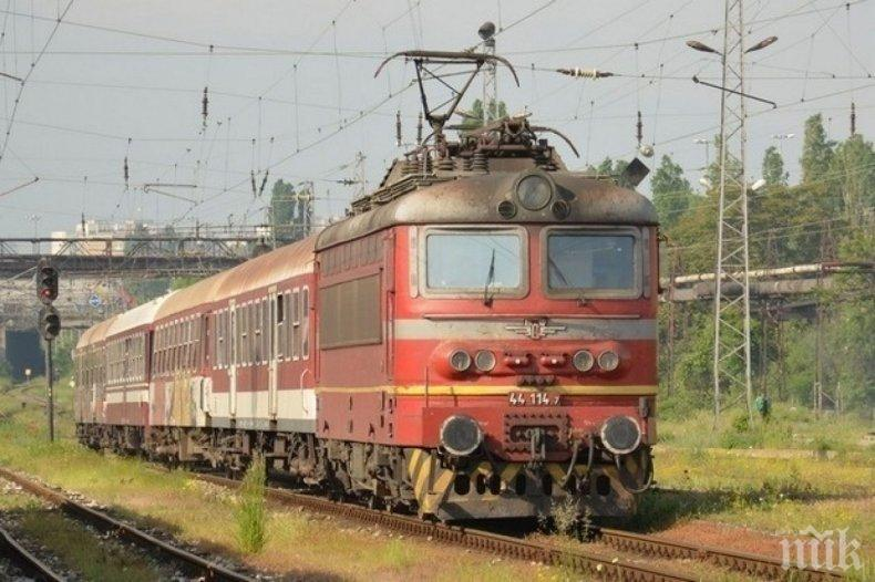 ПЪРВО В ПИК: БДЖ пуска влак за евтин шопинг до Одрин