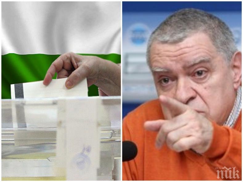 ГОРЕЩА ТЕМА: Проф. Михаил Константинов каза колко ще ни струва машинното гласуване