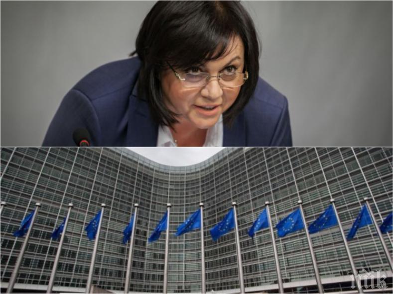 ИЗВЪНРЕДНО: Европейската комисия отрече поредната фалшива новина на БСП