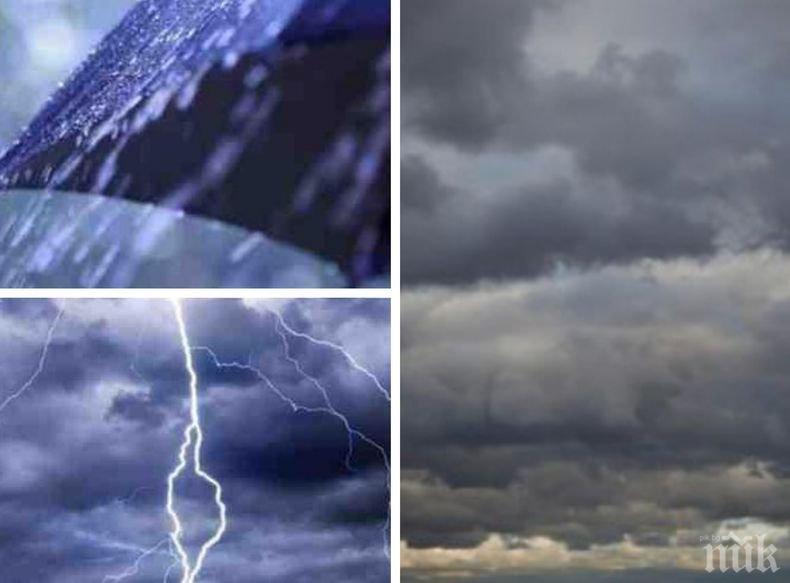 ОБЛАЦИ И ДЪЖД: Интензивни валежи и гръмотевици в Западна България (КАРТА)
