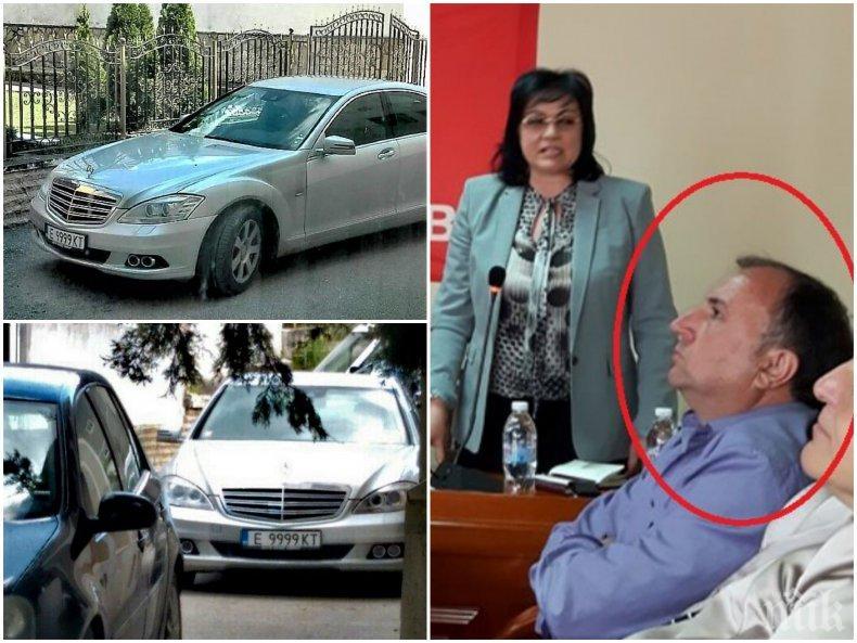 РАЗКРИТИЕ НА ПИК: Кмет на Корнелия Нинова в скандална схема с обществени поръчки - купува си луксозен мерцедес срещу сделки с частна фирма (СНИМКИ/ДОКУМЕНТИ)