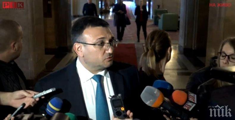 ИЗВЪНРЕДНО В ПИК TV: Министър Младен Маринов с първи думи за намерения труп в Костенец (ОБНОВЕНА)