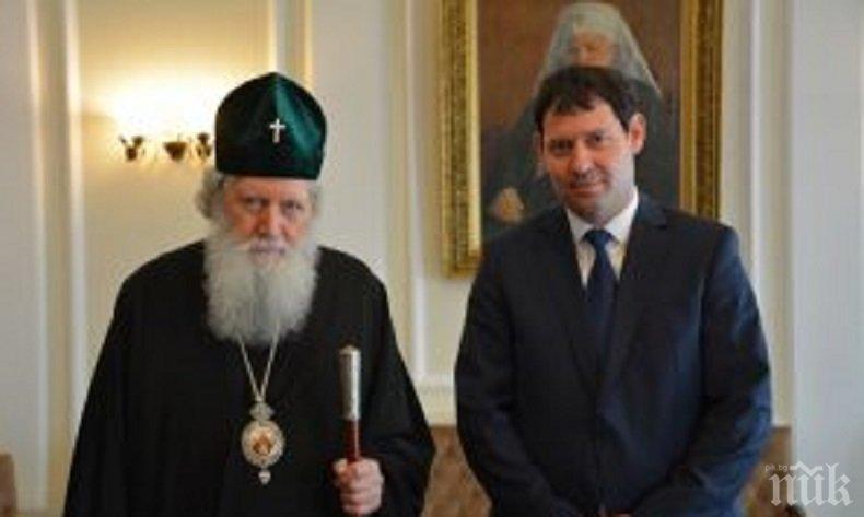 Посланикът на Словения на крака при патриарх Неофит: Българската църква е пазител на ценностите