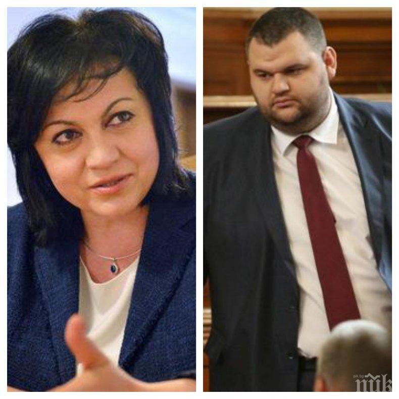 Корнелия, като пуска интрига за Пеевски, да каже ще прави ли кабинет с ДПС