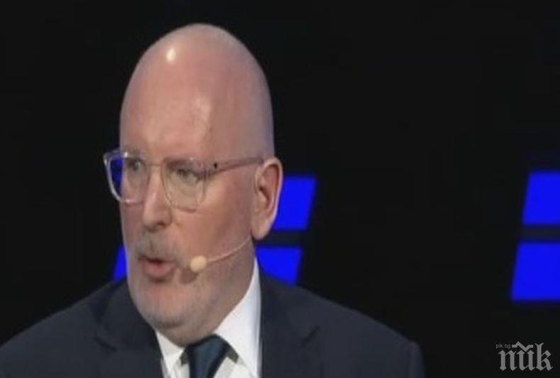 Франс Тимерманс настоява за минимална европейска данъчна ставка