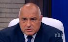 ПЪРВО В ПИК TV: Борисов инспектира завод в Пазарджик (НА ЖИВО)