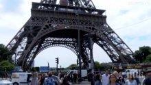 ИЗВЪНРЕДНО: Евакуираха Айфеловата кула