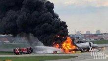 """НОВ ИНЦИДЕНТ: Пътници отказаха да полетят на аварирал """"Сухой"""""""