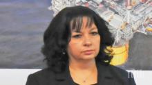 Теменужка Петкова: Тарифният дефицит на НЕК е свит до минимум