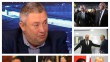 """САМО В ПИК TV! Илия Лазаров от евролистата на ГЕРБ с разтърсващи разкрития за мръсните номера на БСП и """"Демократична България"""": Фалшива новина ще е, каквото и да извадят! (ОБНОВЕНА)"""
