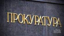 ПО ЗАПОВЕД НА ПРОКУРАТУРАТА: Проверяват 19 къщи за гости в Сапарева баня