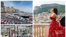 БАРОВКА: Фолк дивата Мария засне видео на Формула 1 в Монако