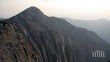 Издирват тежко пострадал 25-годишен българин в планината Олимп