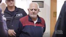 Мехмед Реза Мехмед е извратенният кондуктор, блудствал с ученичка в автобус в Пловдив