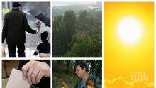 НОВАТА СЕДМИЦА: Затоплянето продължава, възможни са градушки. Слънце ще пече в деня на изборите, но времето е гъбарско