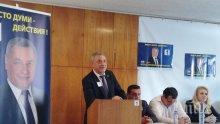 Валери Симеонов в Асеновград: Показахме с действия как може да бъде въведен ред в гетата (СНИМКИ)