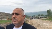 ПЪРВО В ПИК: Бойко Борисов инспектира Асеновградско шосе