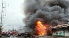 Взрив разтърси Багдад
