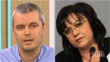 САМО В ПИК: Хора на Корнелия Нинова заплашват с убийства във Фейсбук (СНИМКИ)