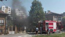 ИЗВЪНРЕДНО! Пожар в Крайморие, гори къща