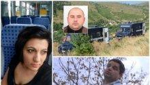 11-ти ден издирват двойния убиец Стоян Зайков. МВР разшири периметъра на претърсване