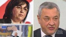 ГОРЕЩА ТЕМА! Валери Симеонов с разбиващ коментар за Корнелия Нинова: Има двуличие в поведението й и в БСП