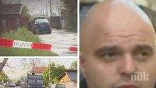 ОТ ПОСЛЕДНИТЕ МИНУТИ: Стана ясно какво е оръжието, което полицията свързва с килъра от Костенец