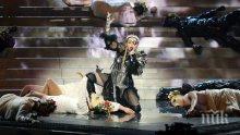 Израелски министър разкритикува Мадона