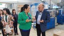 Лиляна Павлова: Шумен се превръща в индустриалното сърце на Североизточна България
