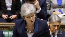 """Обсъждат """"новото смело предложение"""" на Мей за Брекзит"""