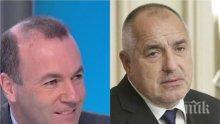Кандидатът за лидер на Ерокомисията Менфред Вебер пристига на голямото предизборно събиране на ГЕРБ в София