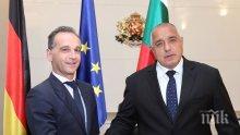 ИЗВЪНРЕДНО В ПИК: Премиерът Бойко Борисов се срещна с министъра на външните работи на Германия Хайко Маас (СНИМКИ)