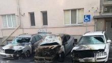 ОГНЕНА АД: Три коли изгоряха като факли във Варна (СНИМКИ)