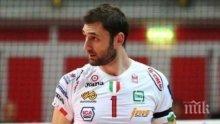 Цецо Соколов развя родния трибагреник след триумфа в Шампионската лига