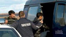 "Заловиха 18 нелегални бежанци на магистрала ""Марица"""