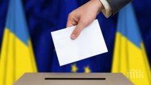 Насрочват парламентарни избори в Украйна за 14 или 21 юли