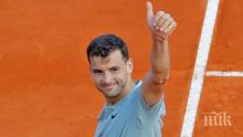 Григор Димитров тръгна с победа в Женева