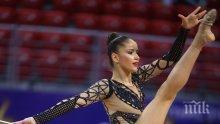 България спечели две квоти за Евро 2020 по художествена гимнастика
