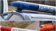 ПЪРВИ ПОДРОБНОСТИ: Мъжът, убил майка си в Хасковско, не вярвал, че тя е издъхнала