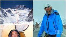 НА ХИМАЛАИТЕ: Ето как загина нашият алпинист Иван Томов