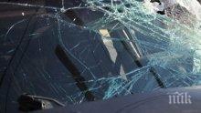 """ОТ ПОСЛЕДНИТЕ МИНУТИ: Звън на ламарини на надлез """"Надежда"""" - две коли се удариха и затапиха пътя"""