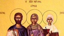 ПОЧИТ: Честваме паметта на свети Теодот, който тайно погребвал убитите християни в Анкара