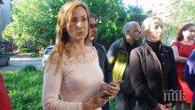 """СРАМ: Адвокатка от измислената партия """"Волт"""" пише доноси срещу съдии"""