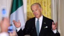 Джо Байдън стартира кампания от позицията, че Тръмп води разрушителна политика