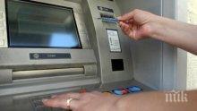 Откриха устройство за кражба от банкомат